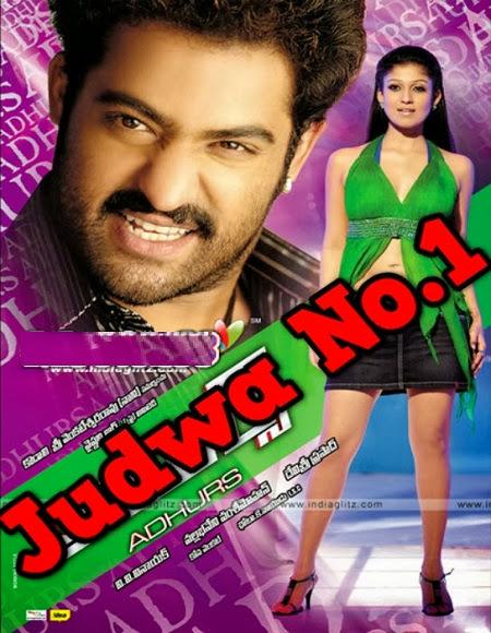 Judwaa No 1 2013 Hindi Dubbed Web HDRip 700mb