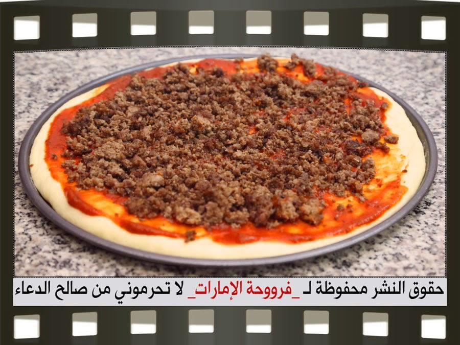 بيتزا مشكله سهلة بيتزا باللحم وبيتزا بالخضار وبيتزا بالجبن 22.jpg