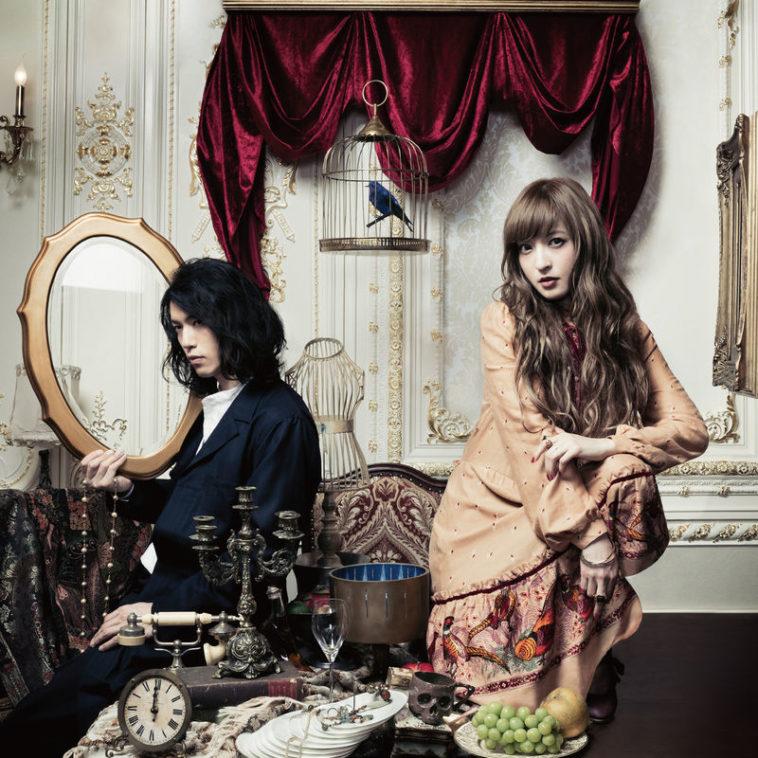 [Album] TRUSTRICK – TRICK (2016.10.26/MP3/RAR)