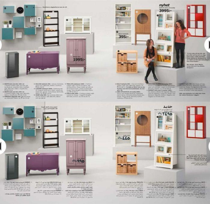 Ikea elimina a las mujeres en su catalogo de muebles de arabia saudita rinc n abstracto - Muebles de ikea catalogo ...