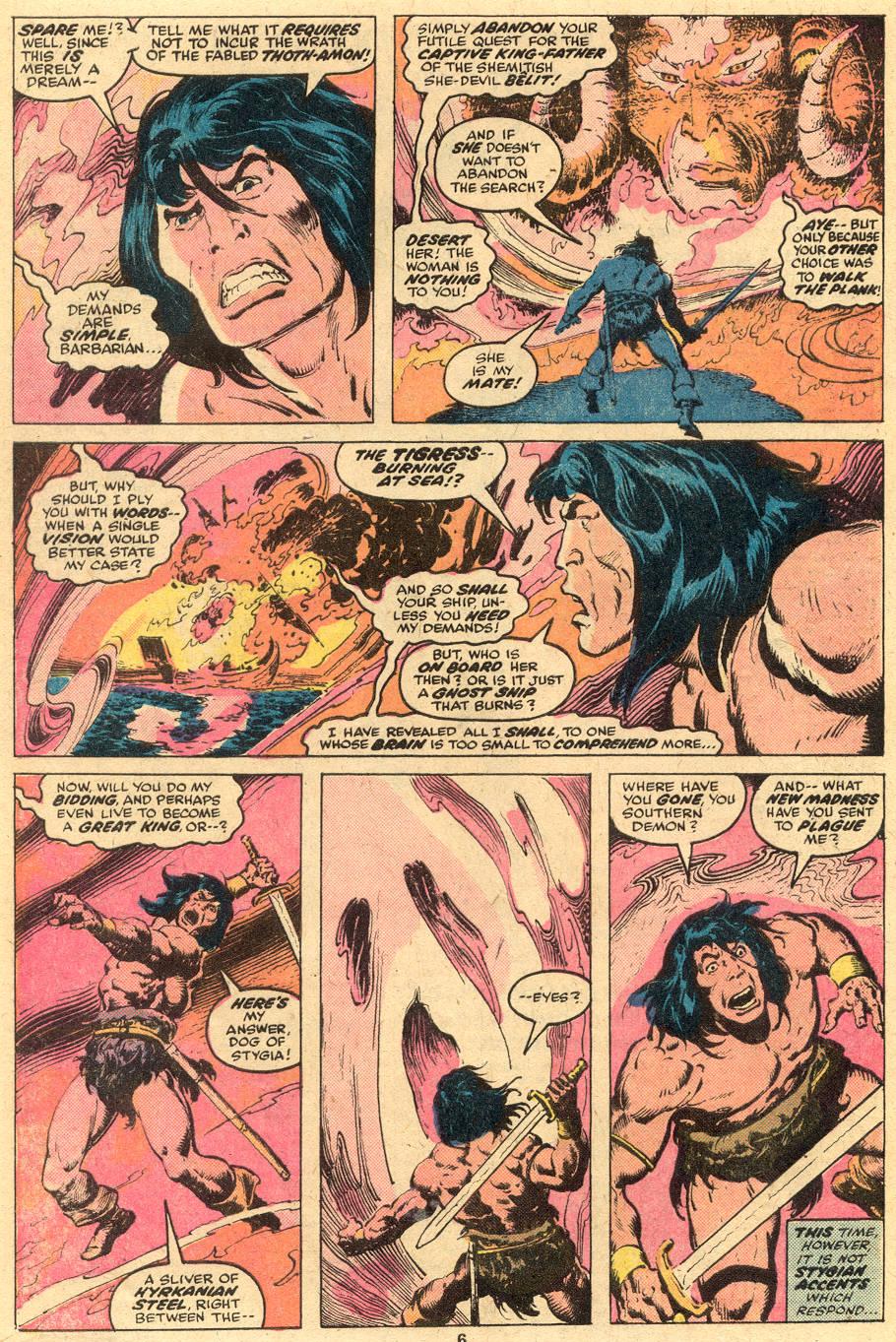 Conan the Barbarian (1970) Issue #74 #86 - English 4