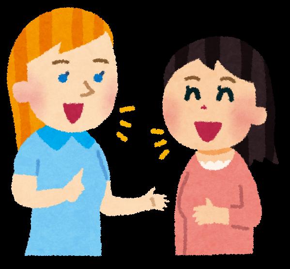 英会話のイラスト(女性 ... : 無料ひらがな練習 : ひらがな