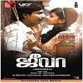 Jeeva Tamil Movie Review