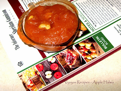 apple halwa - step wise pictures - easy diwali sweet recipes