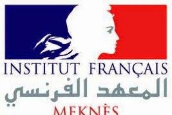 المعهد الفرنسي بمكناس