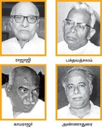 List of Tamil Nadu Chief Minister