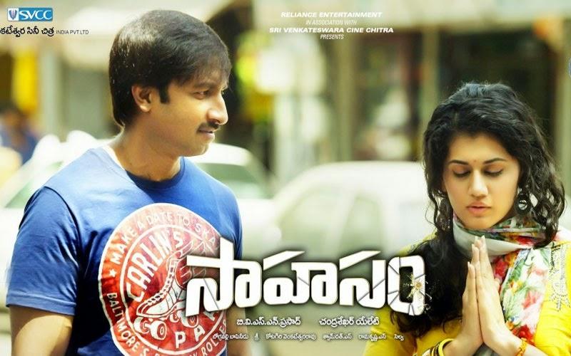 Sahasam Telugu movie Songs