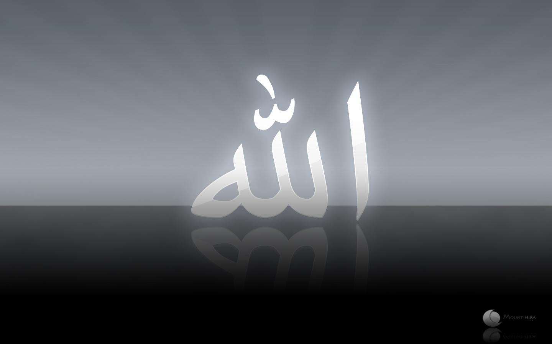 http://2.bp.blogspot.com/-dwOEWNNUYcI/TdxfhXJJ_EI/AAAAAAAABls/DUTRKYMn6uU/s1600/islamic-wallpaper-wallpapers_14881_1440x900.jpg