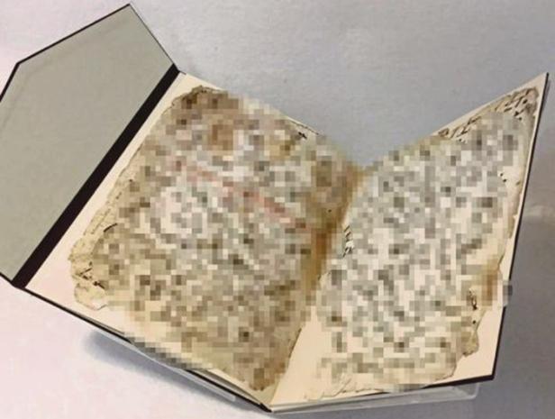 Manuskrip Al-Quran Tertua