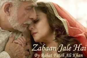 Zabaan Jale Hai