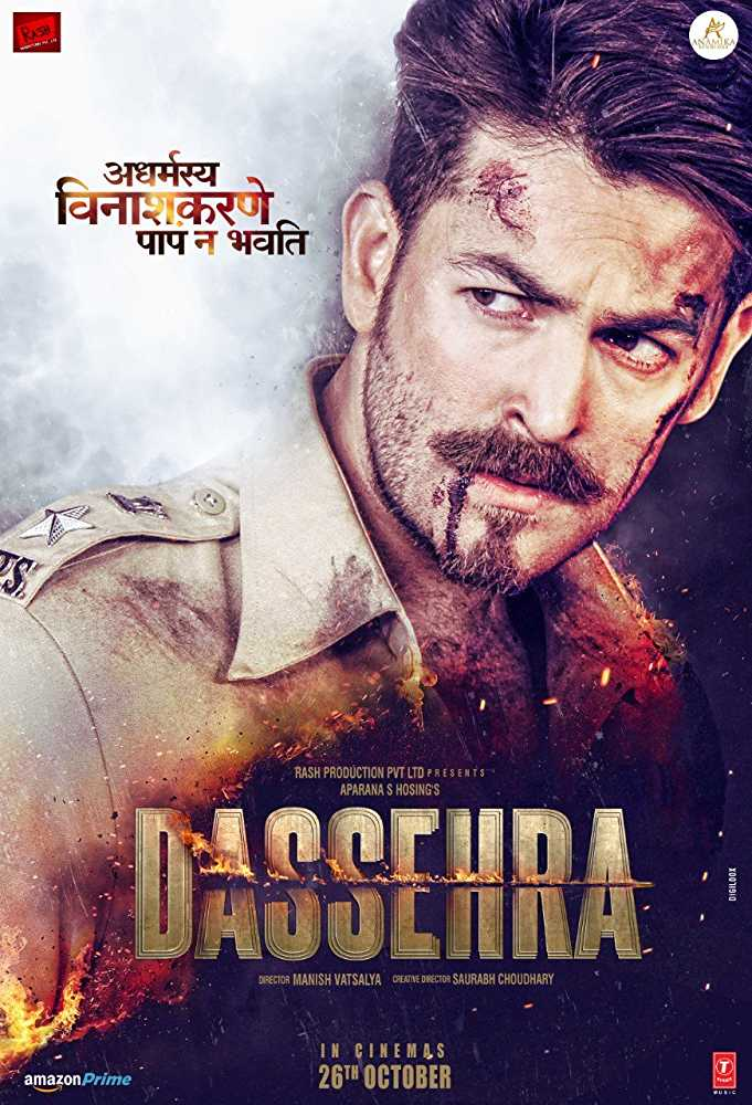 Download Dassehra Poster