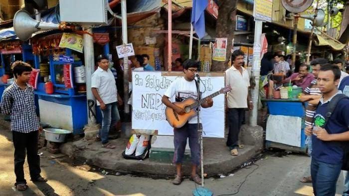 Jadavpur University students street singing for nepal quake