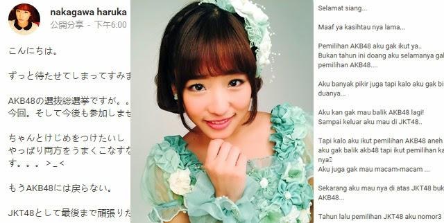 haruka-nakagawa-tidak-akan-berpatisipasi-dalam-single-ke-41-akb48