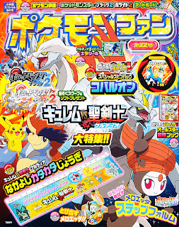 PokemonFan Vol.22 Shougakukan