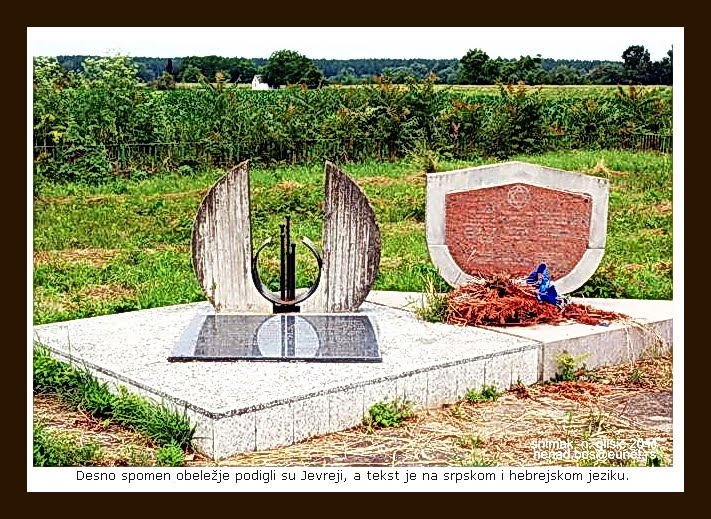 Spomenik u Zasavici