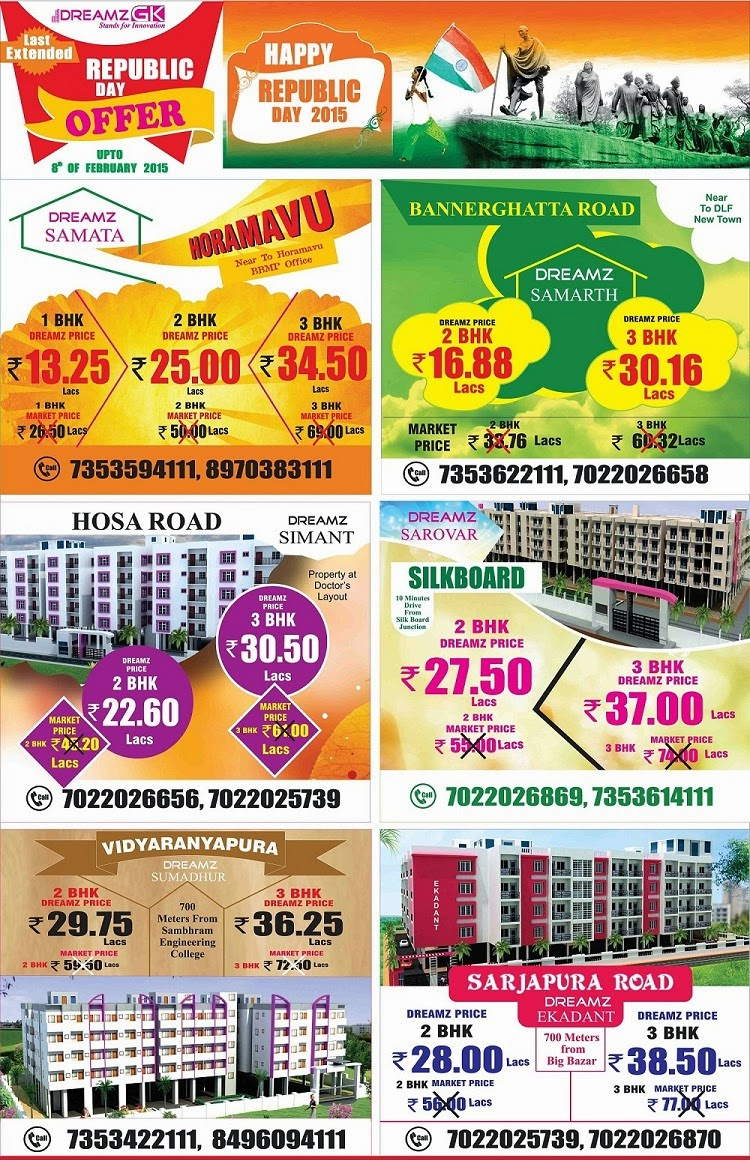 Dreamz Infra Weekly Offer 7&8Feb15