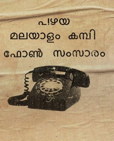 kambi call