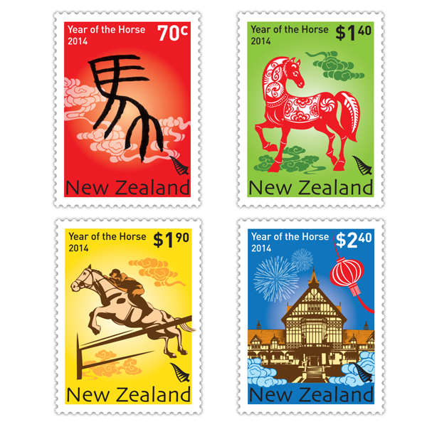 New Zealand: 2014 Year of the Horse Set of Stamps - © 2014 New Zealand Post
