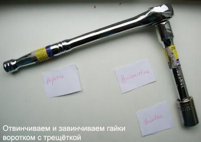 замена анода в бойлере, ремонт бойлера, как поменять анод в бойлере