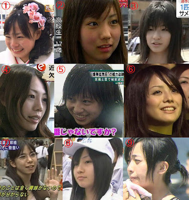 japan_girl