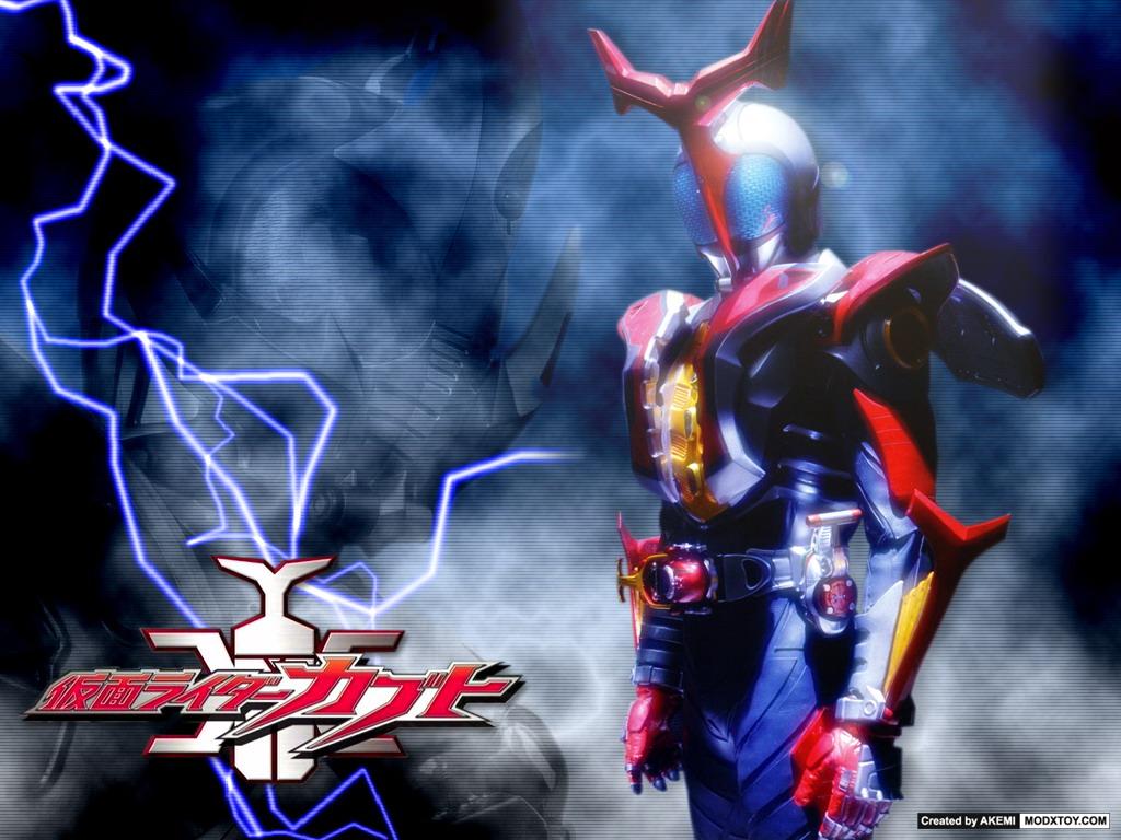 Tokusatsu Greatest Debuts  Kamen Rider Kabuto Hyper FormKamen Rider Kabuto Hyper Form
