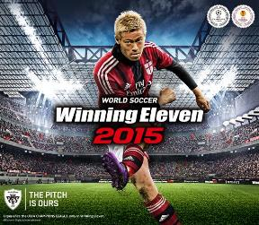 World_soccer_Winning_Eleven_2015
