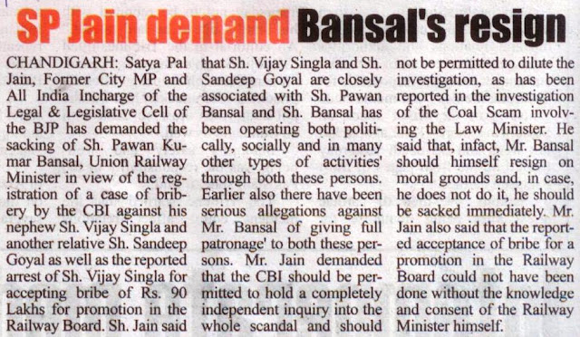 SP Jain demand Bansal's resign