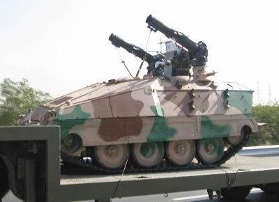 Fuerzas Armadas de Iran Download%5B1%5D.php_id=1077