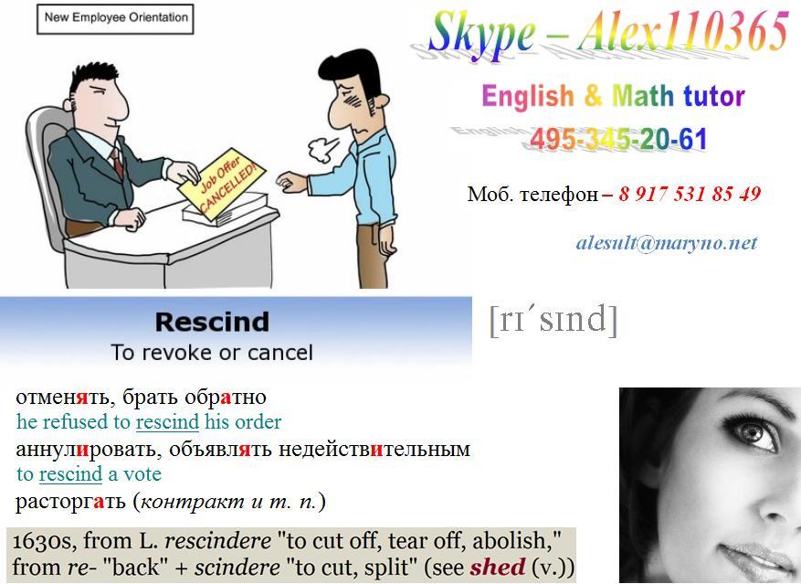 Обучение английскому языку Каталог wwwyanglishru