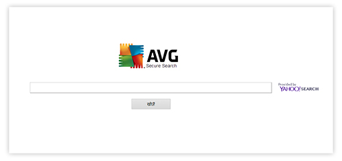 avg secure search remove