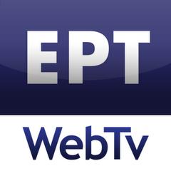 ΕΡΤ WebTv