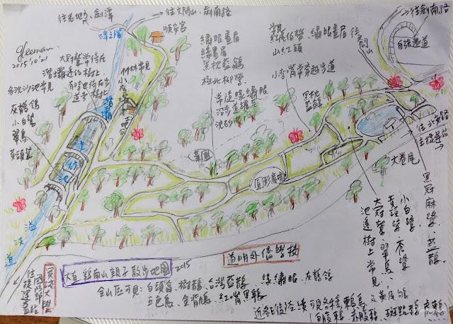 大直雞南山親子散步地圖