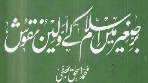 http://books.google.com.pk/books?id=SOKoAgAAQBAJ&lpg=PA1&pg=PA1#v=onepage&q&f=false