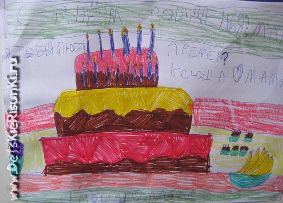 Открытки маме на день рождения карандашом