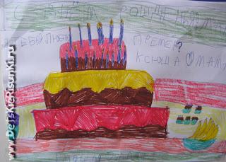Детские Рисунки открытка мама день рождения торт