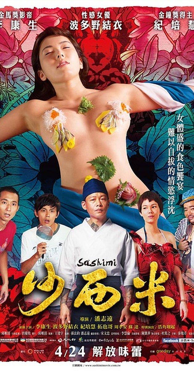 18+ Sashimi