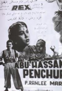 Abu Hassan Pencuri (1955)