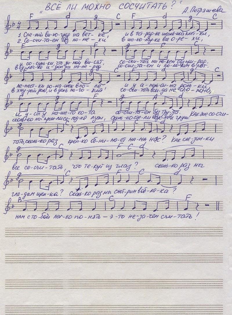 Скачать Песню Track 1