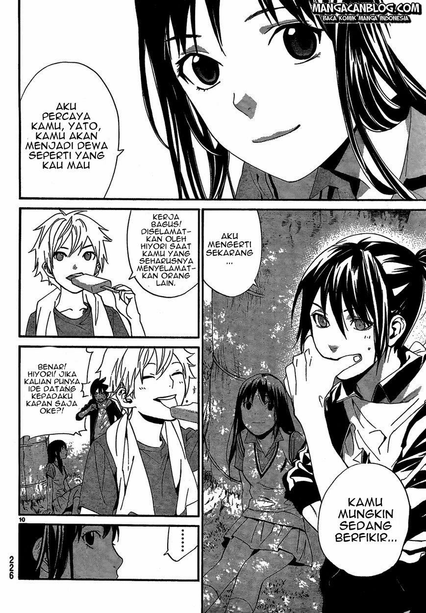 Noragami Chapter 40-11