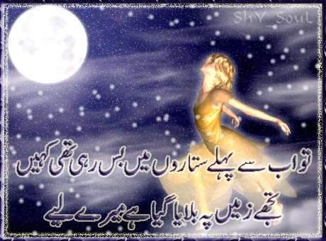 all photos gallery quotes in urdu islamic quotes in urdu