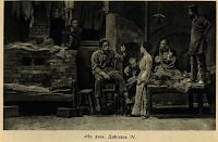 Ju-Juzovskij-Dramaturgija-Gorkogo-Na-dne-Gorkij