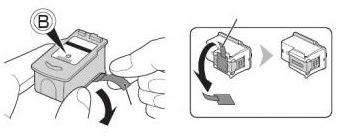 изображение Как снять защитную ленту с картриджа