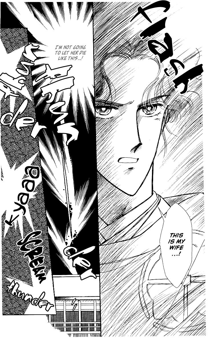 ざちえんじ!; ざ・ちぇんじ!; Ima Torikaebaya Monogatari; The Change                           010 Page 36