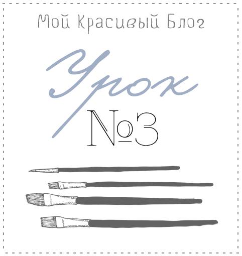 http://sineokashome.blogspot.ru/2014/02/3.html
