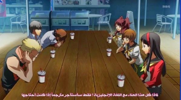 تحميل ومشاهده انمي Persona Animation 555 Persona4 @lovestoorey210.blogspot.com@ @www.lovestoorey210.com@se7ro.net@M7agic.com@BY@love_stoorey210.jpg