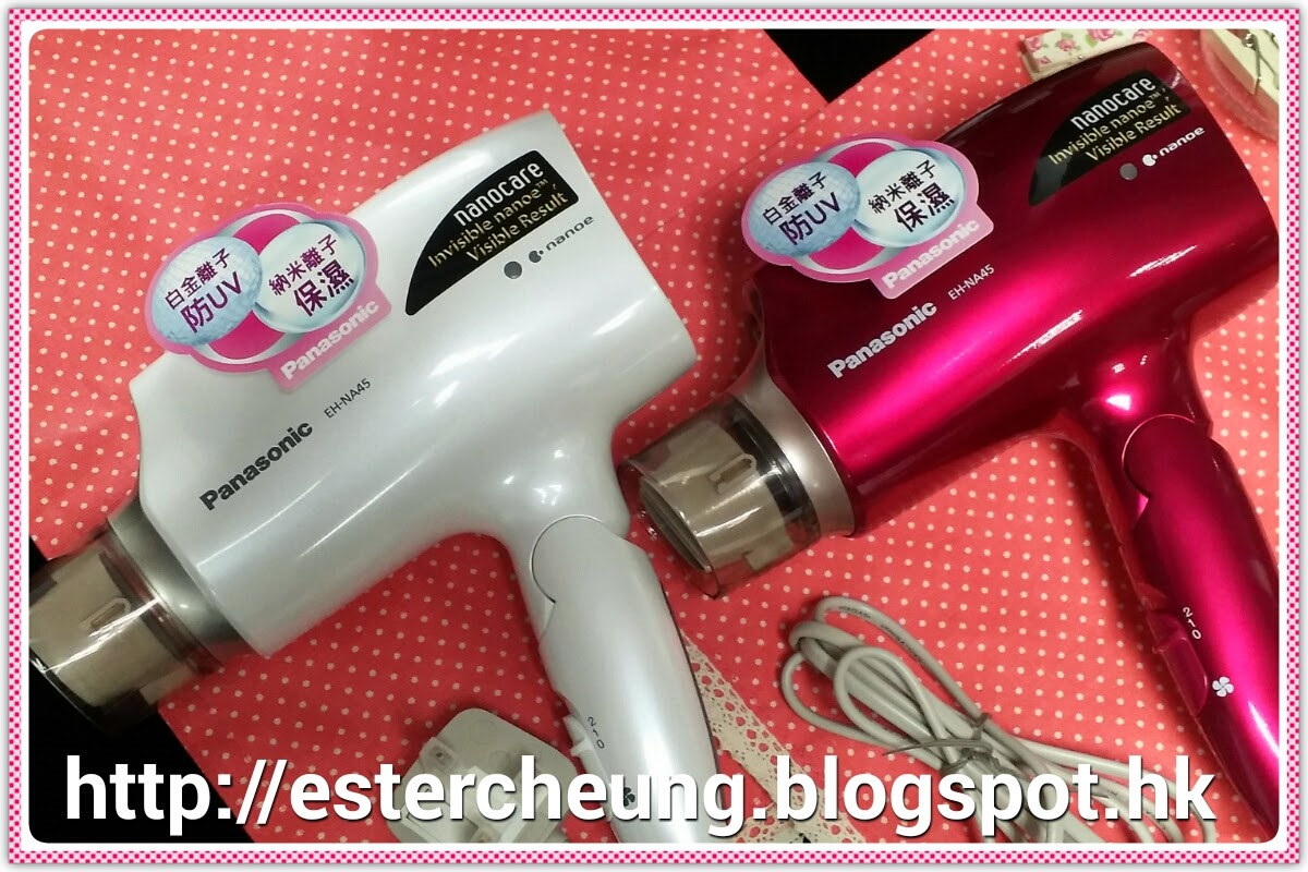 Hair dryer panasonic eh na45