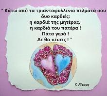 «ΠΡΩΙΝΟ ΑΣΤΡΟ»