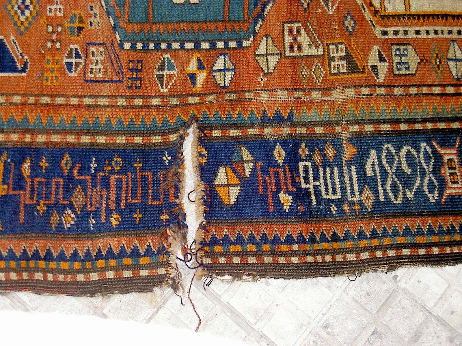 Aubusson alfombras y tapices trabajo de restauraci n y for Alfombras turcas antiguas