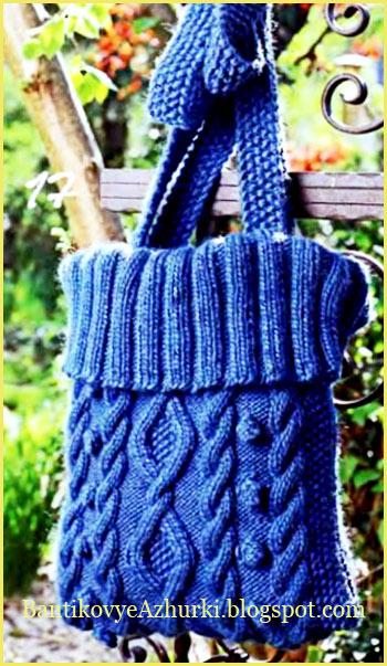 синяя сумка с косами, связанная спицами