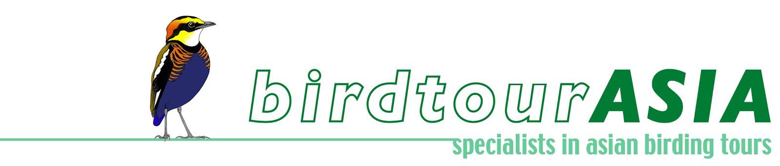 Bird Tour Asia